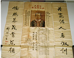Ho Panels, Museum of Chinese Australian History collection